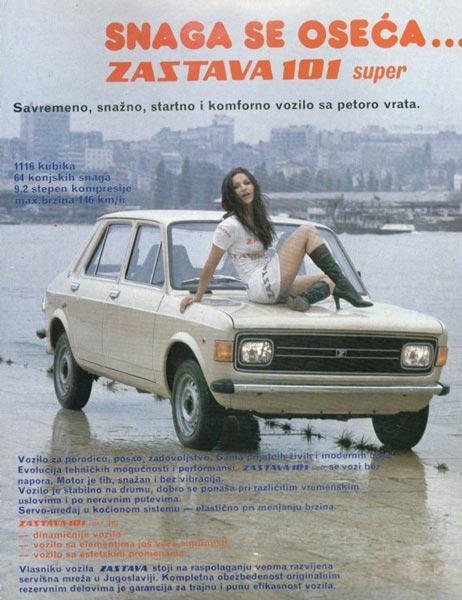 Automobili i motori u ex YU 2ewodcl
