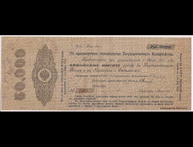 Экспонаты денежных единиц музея Большеорловской ООШ 2f07igp