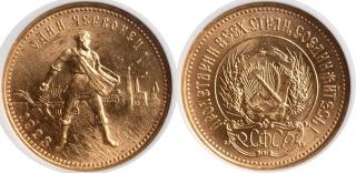 Экспонаты денежных единиц музея Большеорловской ООШ 2h5i52u