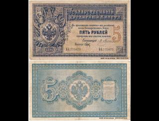 Экспонаты денежных единиц музея Большеорловской ООШ 2hcqqmu