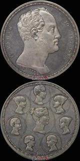 Экспонаты денежных единиц музея Большеорловской ООШ 2hxcdud