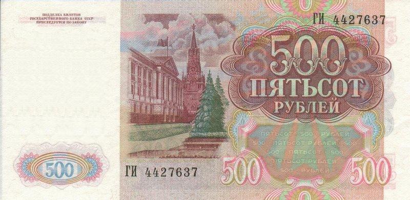 Экспонаты денежных единиц музея Большеорловской ООШ - Страница 2 2i71xqh