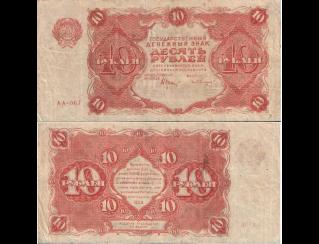 Экспонаты денежных единиц музея Большеорловской ООШ 2i7y905