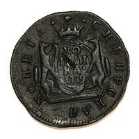 Экспонаты денежных единиц музея Большеорловской ООШ 2ij3dht