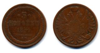 Экспонаты денежных единиц музея Большеорловской ООШ 2lx9myr