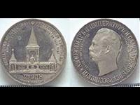 Экспонаты денежных единиц музея Большеорловской ООШ 2nixliu