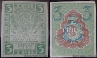 Экспонаты денежных единиц музея Большеорловской ООШ 2nkhoc7