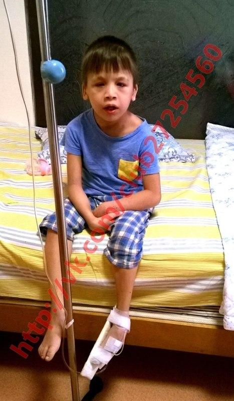 Антон Диванаев.5 лет. ДЦП, бронх. астма .SOS... 2nkmhdh