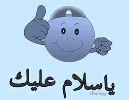 طرائف اللغة العربية. 2qxyec1