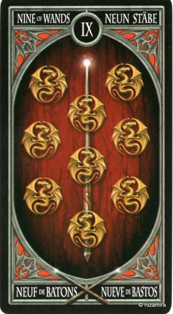 Готическое Таро Анны Стокс /Anne Stokes Gothic Tarot   (скан карт) 2rcxvgh