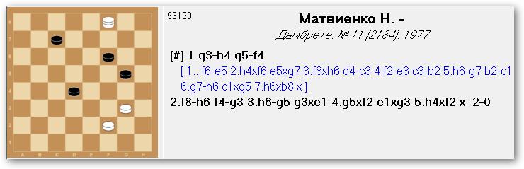 Этюды - Страница 19 2rx7ibb
