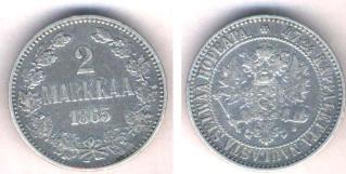 Экспонаты денежных единиц музея Большеорловской ООШ 2uigjvb