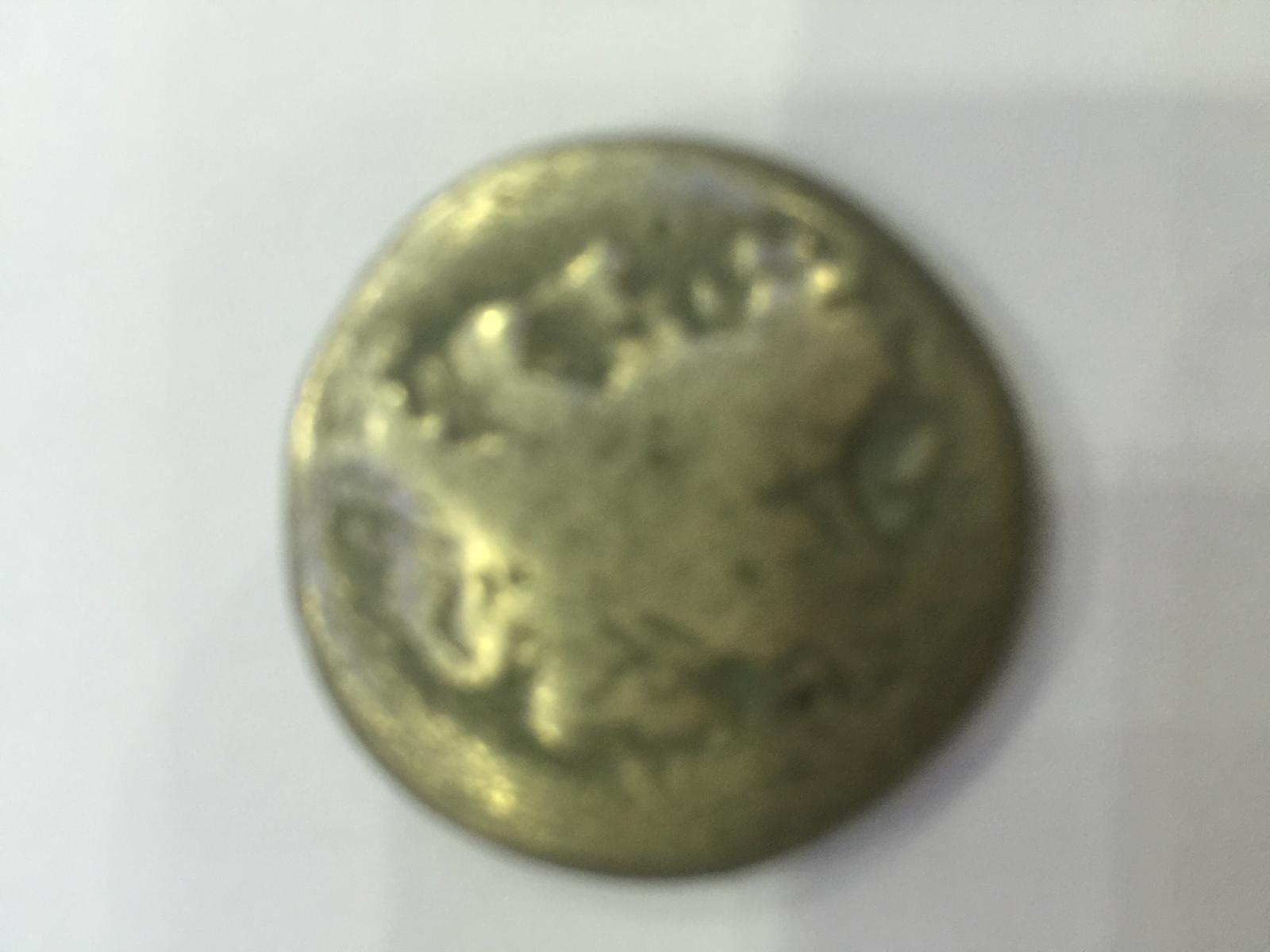 مسكوكات إلكسندر الثالث 2v0e6oj