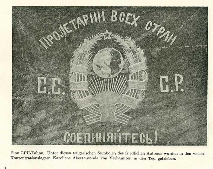 Вермахт на кандалакшском направлении - Страница 10 2wguk45