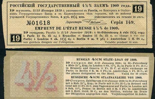 Экспонаты денежных единиц музея Большеорловской ООШ 2wnus2d