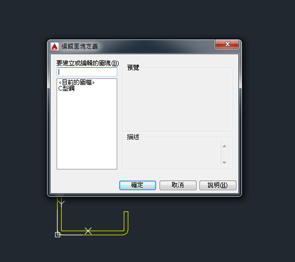 "[已解決]請教關於LISP中的""INSERT""用法 2yyb4w1"