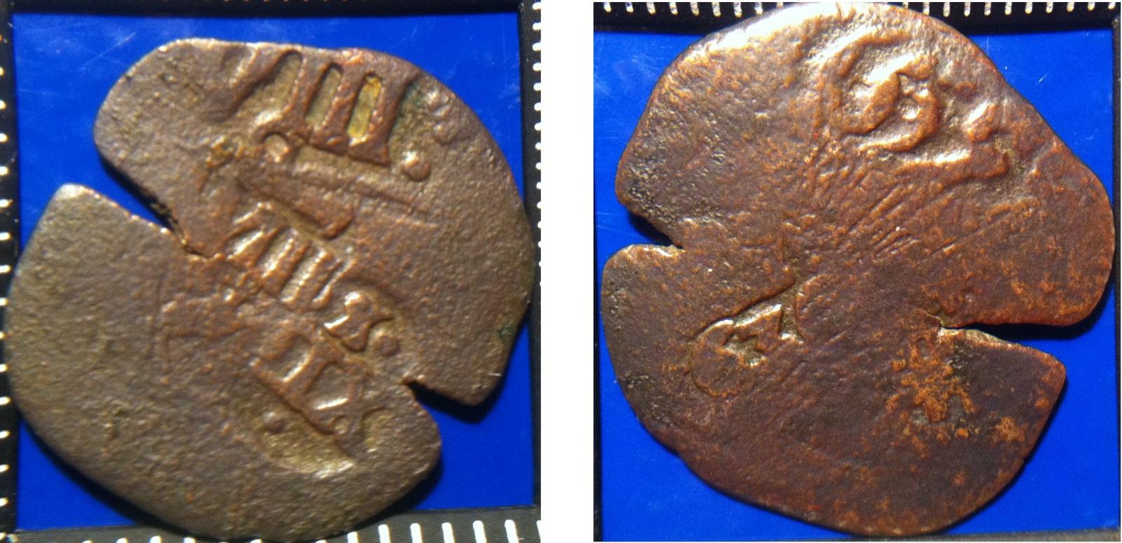 4 maravedís de Felipe II o a nombre de los RRCC resellado a VIII maravedís de 1603 resellado a XII maravedís de 1636, resellado a VIII maravedís de 1655 2zz3ps9