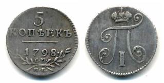 Экспонаты денежных единиц музея Большеорловской ООШ 30catko