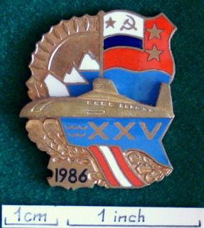 """Sous-marins """"Projet 941 Akula"""", insignes et médailles 30w86tl"""