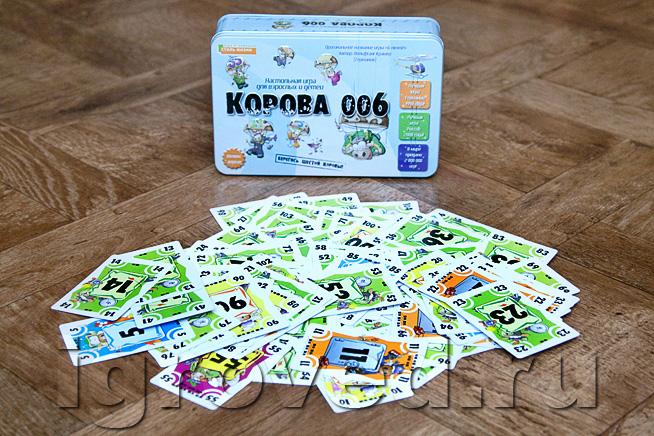 Настольно-застольные игры для взрослых 3128ead