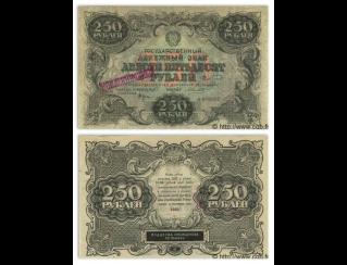 Экспонаты денежных единиц музея Большеорловской ООШ 3305h8n