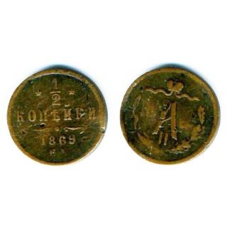 Экспонаты денежных единиц музея Большеорловской ООШ 33dli5j