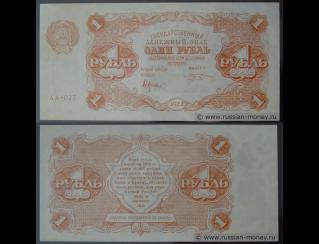 Экспонаты денежных единиц музея Большеорловской ООШ 33xx568