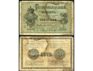 Экспонаты денежных единиц музея Большеорловской ООШ 35d7wc0