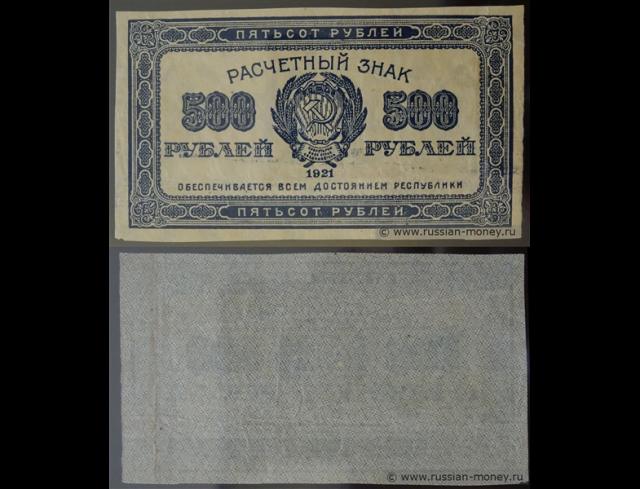 Экспонаты денежных единиц музея Большеорловской ООШ 5p0mt0