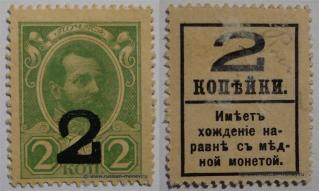 Экспонаты денежных единиц музея Большеорловской ООШ 6qljrl