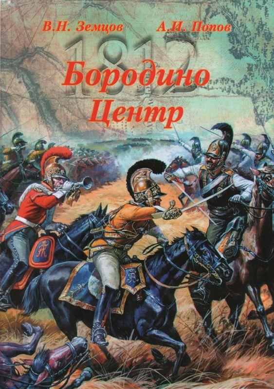 Книги по истории и не только 97iqsk