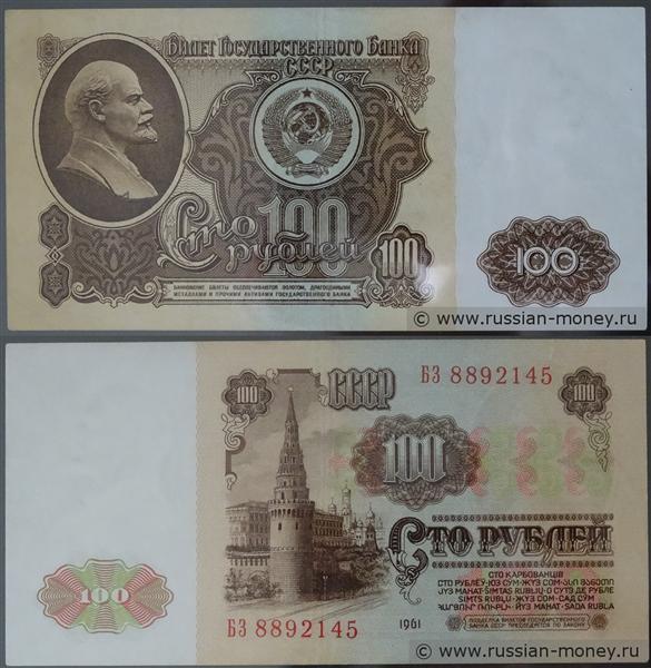 Экспонаты денежных единиц музея Большеорловской ООШ 9zy8gg