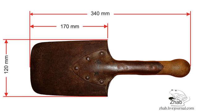 Малая пехотная лопата A4y0du