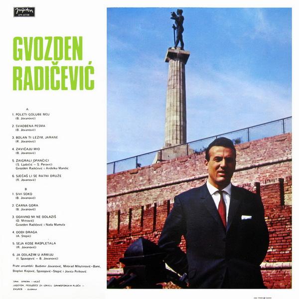 Gvozden Radicevic - Diskografija - Page 2 Aax4ya