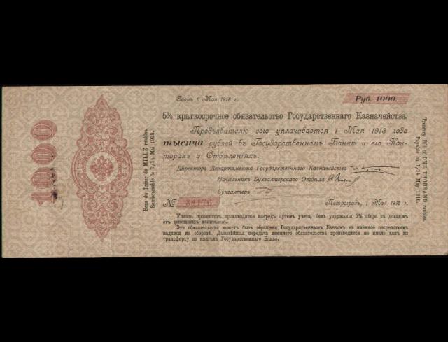 Экспонаты денежных единиц музея Большеорловской ООШ Aypz49