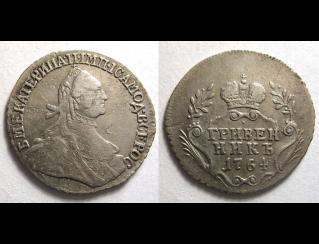 Экспонаты денежных единиц музея Большеорловской ООШ B3wunt