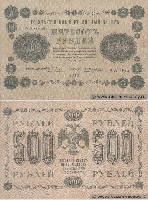 Экспонаты денежных единиц музея Большеорловской ООШ B5oeiu
