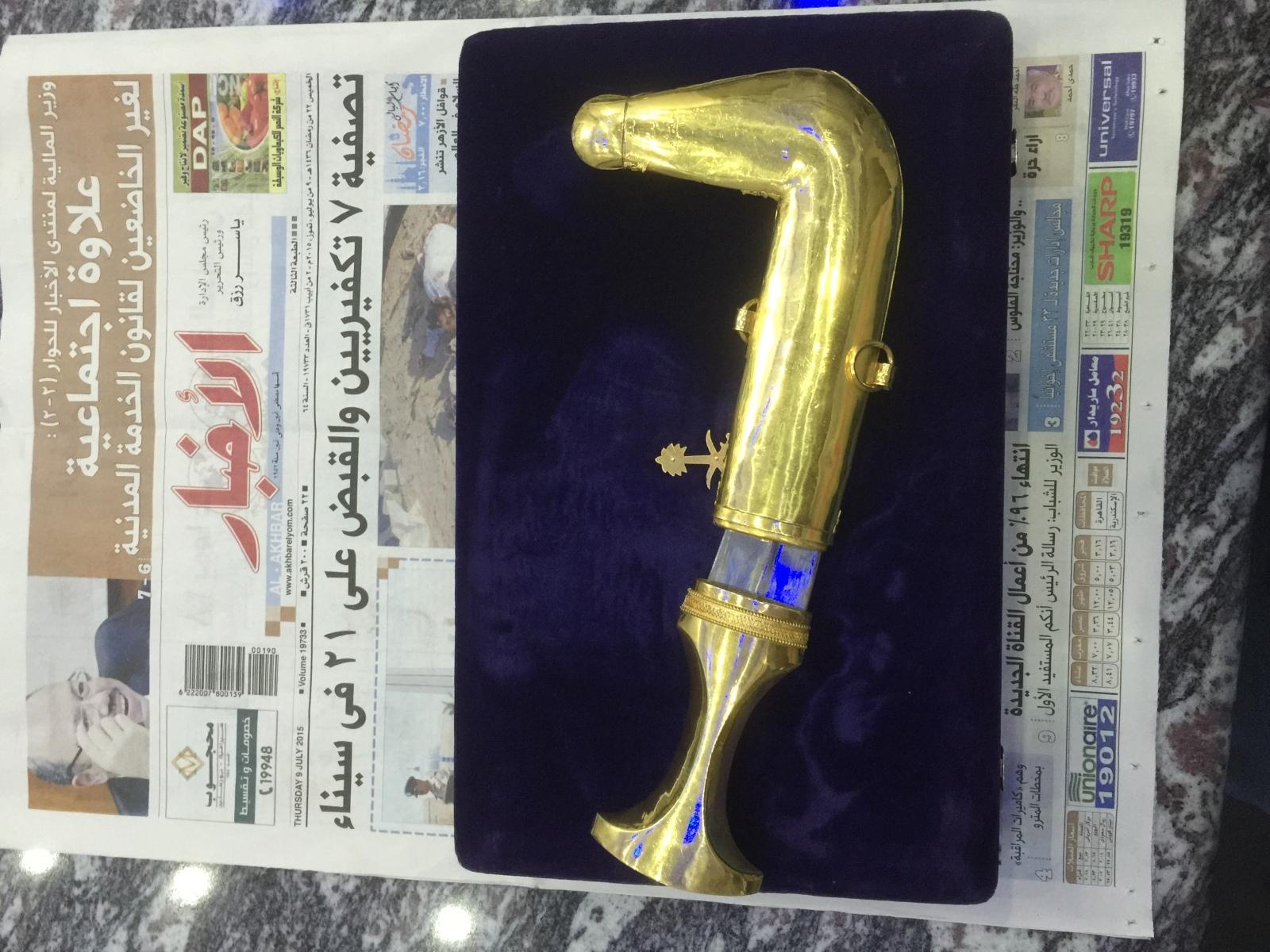 تقيم خنجر من الذهب Dn0hf8