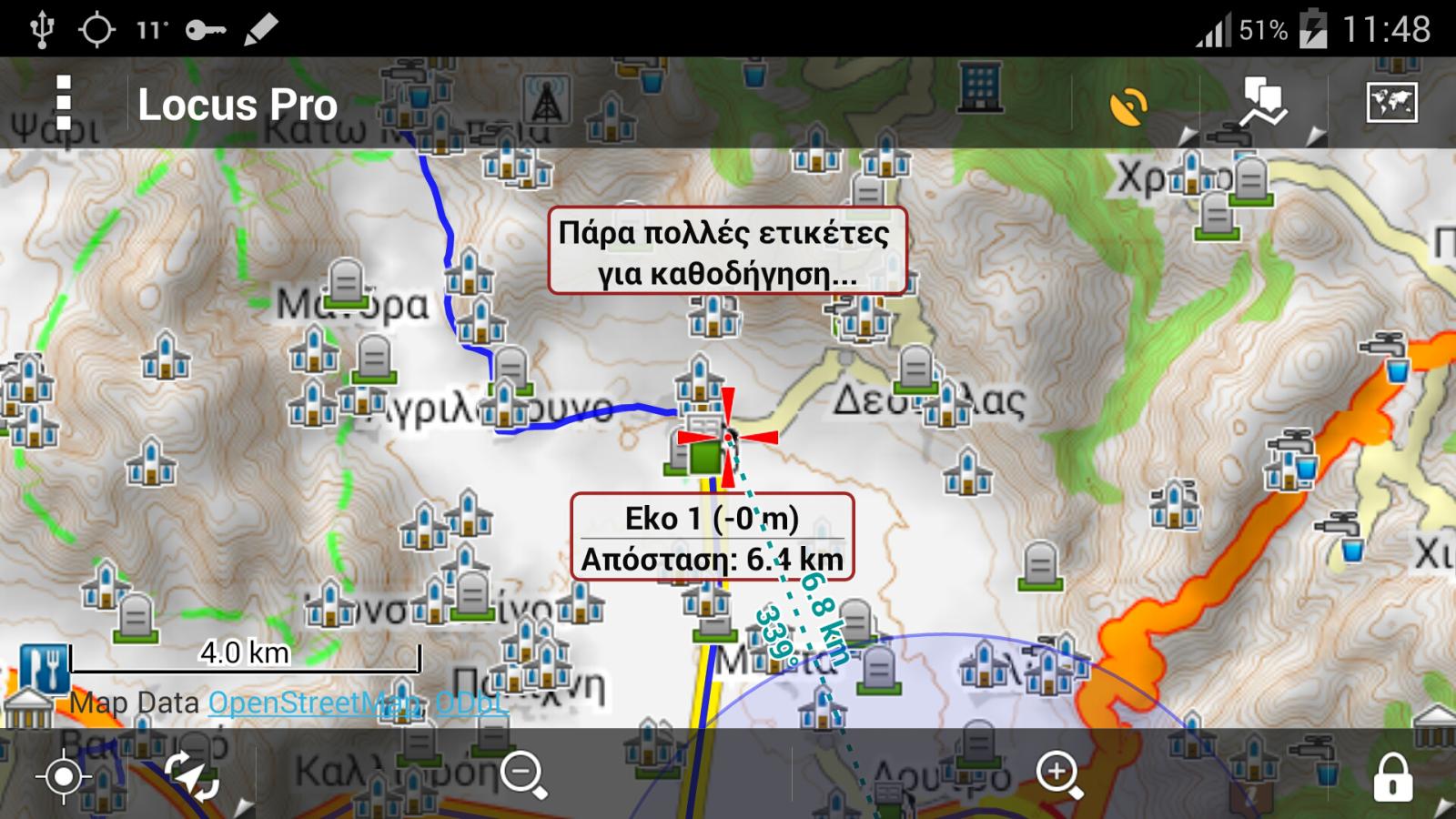 Locus Maps Πλοήγηση με χάρτες επικάλυψης! - Σελίδα 2 E8uafp