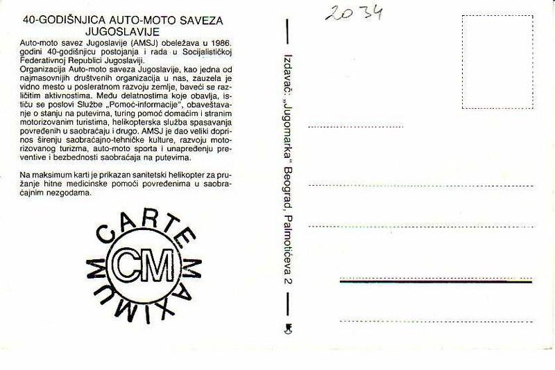 Automobili i motori u ex YU - Page 6 Esp092