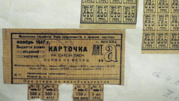 Экспонаты денежных единиц музея Большеорловской ООШ Etrwk0