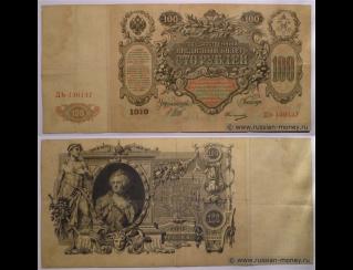 Экспонаты денежных единиц музея Большеорловской ООШ Eu1xud
