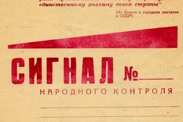 О чем писали смоленские газеты в прошлом веке - Страница 2 F1i3ur