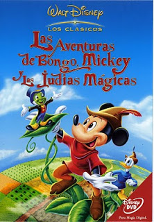 Los Clasicos Disney Ieouow