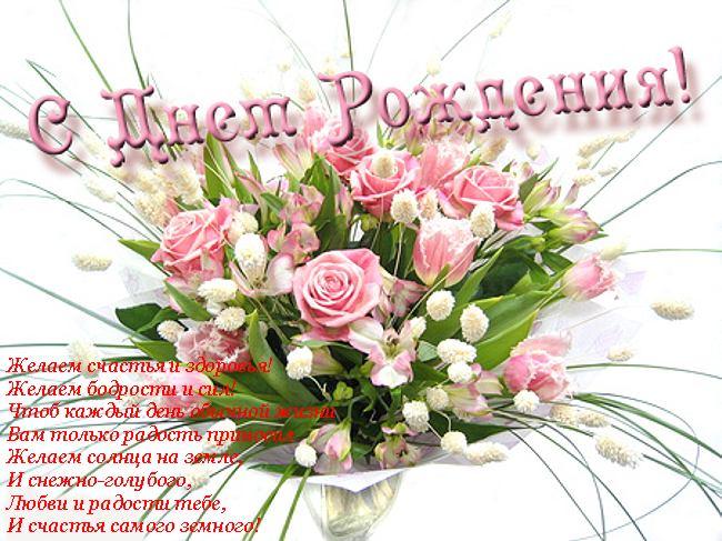 Поздравляем с Днем Рождения Гульжамал Джумалиевну Ippf2w