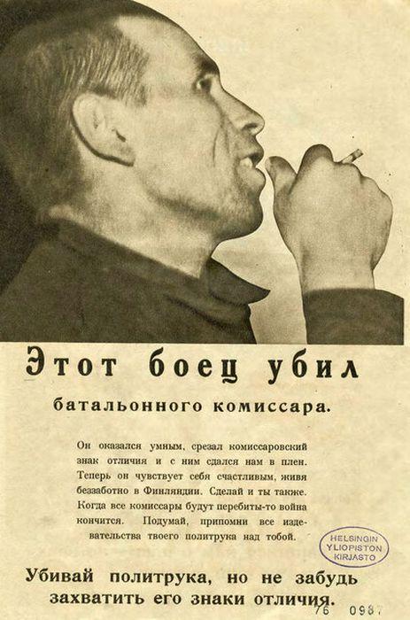 Агитационные листовки времен Великой Отечественной войны. Jt8k0w
