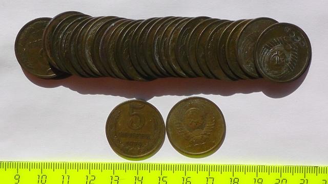 Экспонаты денежных единиц музея Большеорловской ООШ Mwqfcy