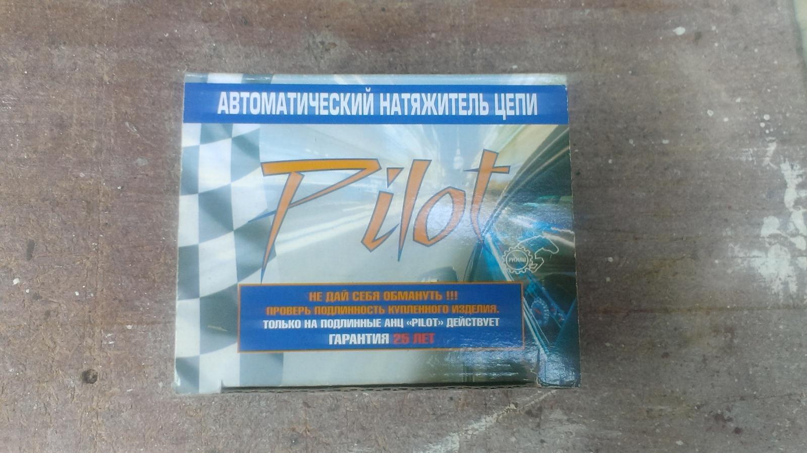 Tensor automatico de la distribucion. Ndsv88