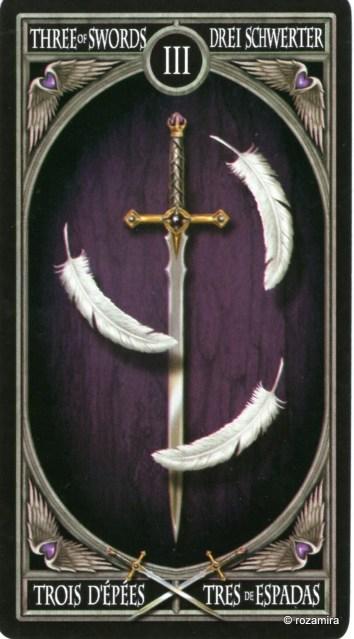 Готическое Таро Анны Стокс /Anne Stokes Gothic Tarot   (скан карт) O7k3uc