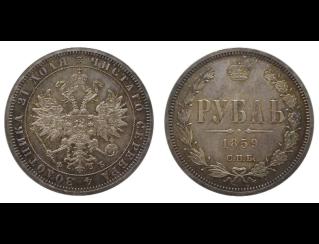 Экспонаты денежных единиц музея Большеорловской ООШ Ous4s7